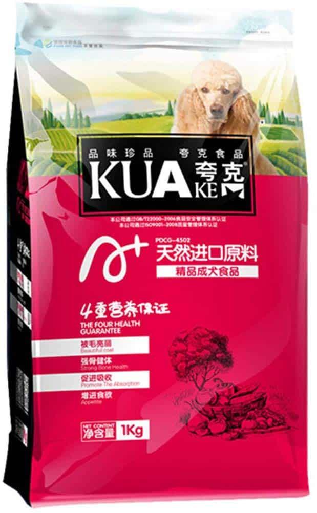 YIWULA Healthy Dog Treats